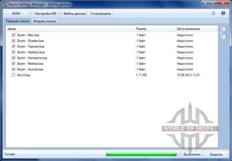 Skyrim Settings Manager for Skyrim second screenshot