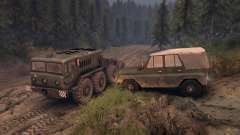 Spin Tires Tech Demo v1.3 (June 04.06.13) RUS ENG