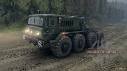 SpinTires Tech Demo v1.1 (May 13) 2013 RUS and ENG