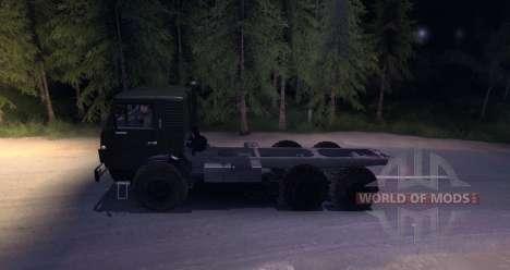 KAMAZ 4310 (beta version) for Spin Tires