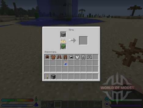 LeavesProduceHeat - foliage burning for Minecraft