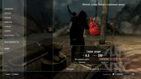 Kraft hearts Daedra for Skyrim