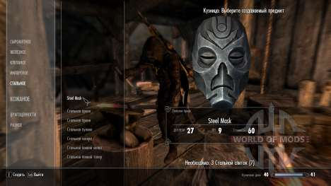 Kraft dragon masks priests for Skyrim