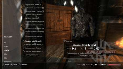Superior enchanting solovinoj armor for Skyrim second screenshot