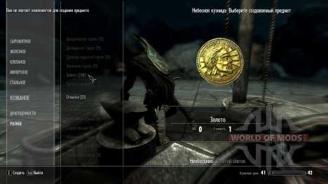 Enhanced Tools - extension capabilities of Kraft for Skyrim second screenshot