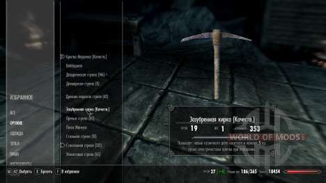 Enhanced Tools - extension capabilities of Kraft for the fourth Skyrim screenshot