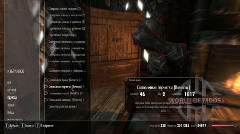 Superior enchanting solovinoj armor for the third Skyrim screenshot