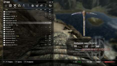 Infinite charge at the Daedric artifacts for the third Skyrim screenshot
