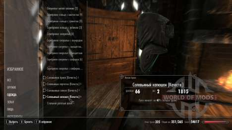 Superior enchanting solovinoj armor for Skyrim fifth screenshot