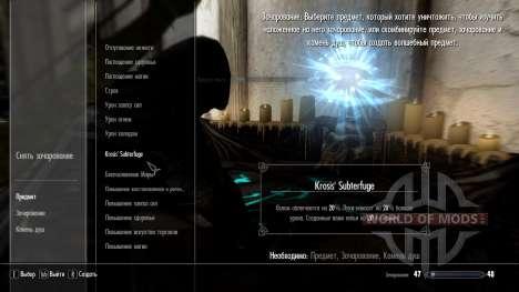 Removing zaczarowany with masks dragon priests for Skyrim second screenshot