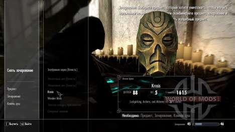 Removing zaczarowany with masks dragon priests for Skyrim