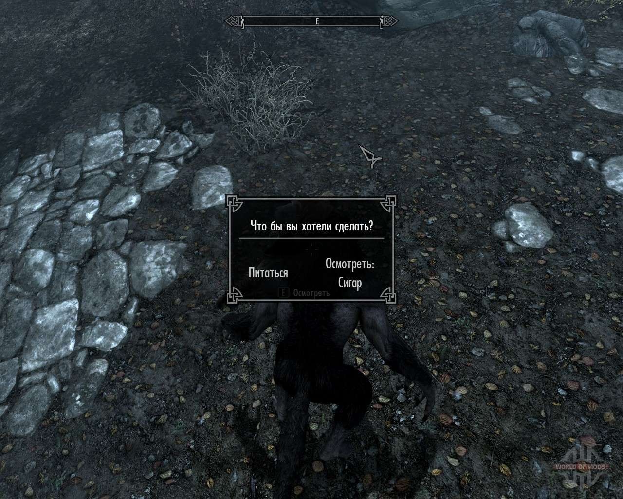 Search the map for the werewolf and vampire for Skyrim