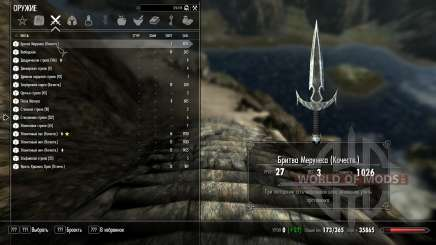 Infinite charge at the Daedric artifacts for Skyrim