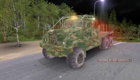 Pak trucks v8.1 for Spin Tires