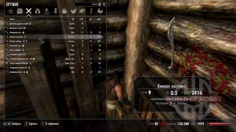 Girion for the third Skyrim screenshot