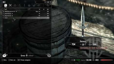 Weapons with a huge damage for Skyrim fifth screenshot
