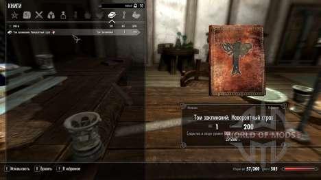 Incredible fear for Skyrim second screenshot