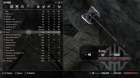 Not enchanted artifacts for the third Skyrim screenshot