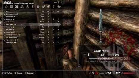 Girion for the fourth Skyrim screenshot