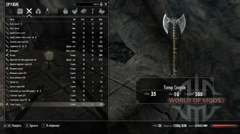 Not enchanted artifacts for the fourth Skyrim screenshot