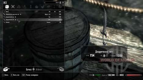 Weapons with a huge damage for the fourth Skyrim screenshot