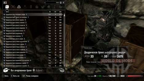 All of the items in the game for the third Skyrim screenshot