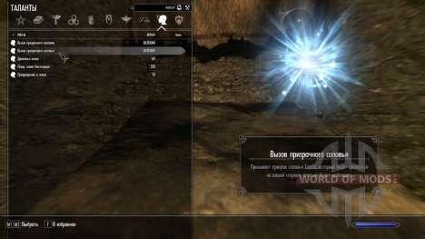 Call Galla for Skyrim second screenshot