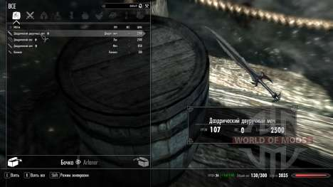 Weapons with a huge damage for Skyrim second screenshot