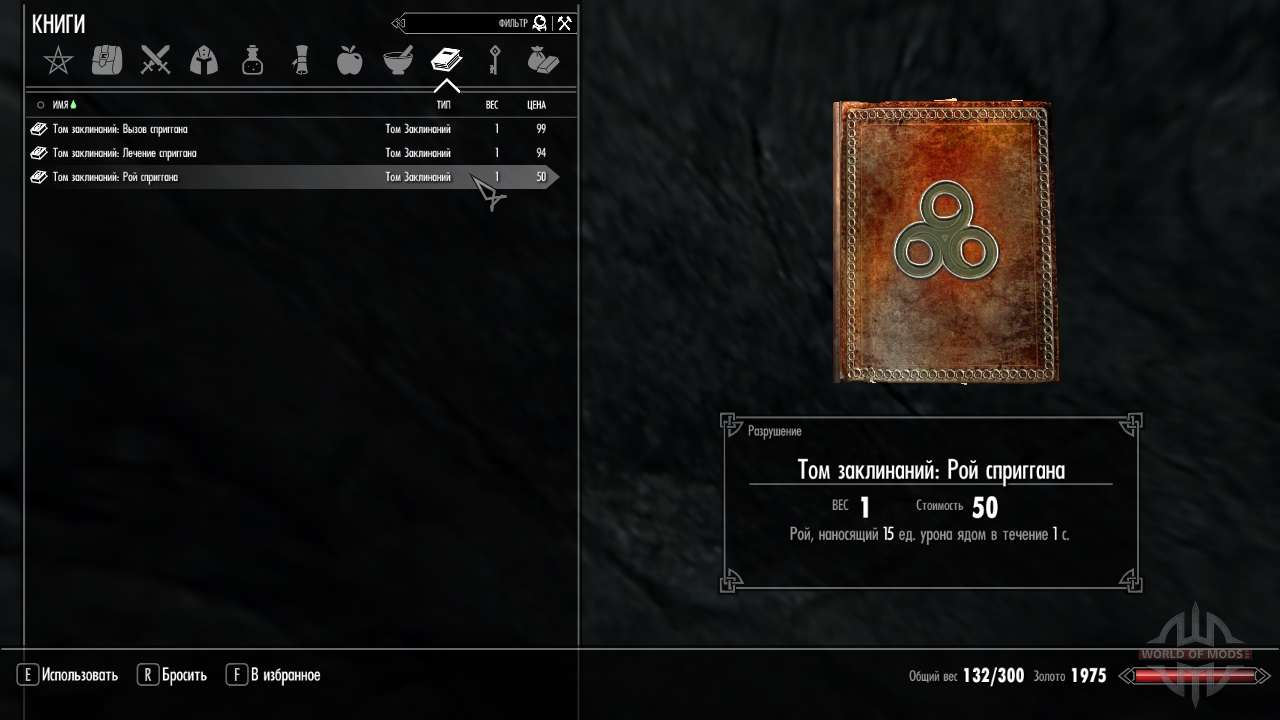 skyrim how to get good at the game