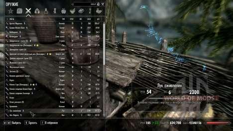 Bow revival for Skyrim second screenshot