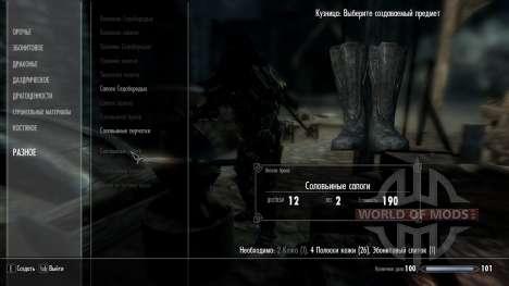 Nightingale armor for the third Skyrim screenshot