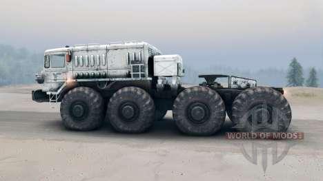 White MAZ-535 for Spin Tires