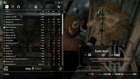 Mace throw for Skyrim second screenshot