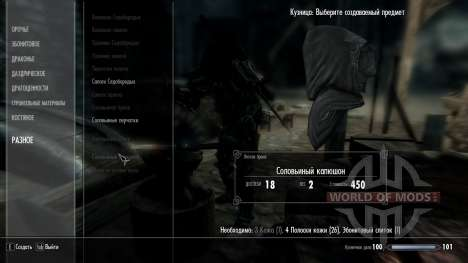 Nightingale armor for the fourth Skyrim screenshot