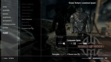 Nightingale armor for Skyrim