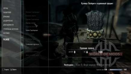 Clothes of an executioner for Skyrim