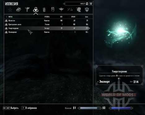SkyUI 4.1 - new interface for Skyrim