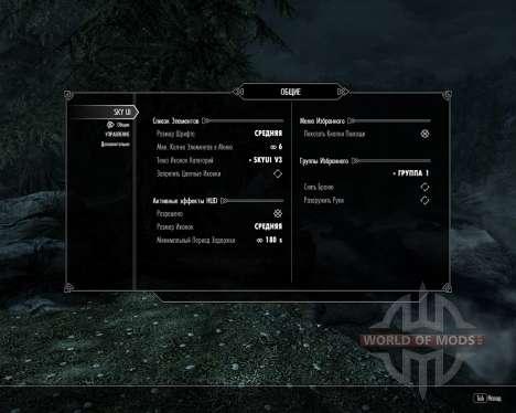 SkyUI 4.1 - new interface for the third Skyrim screenshot