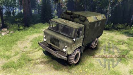 GAZ-66 for Spin Tires