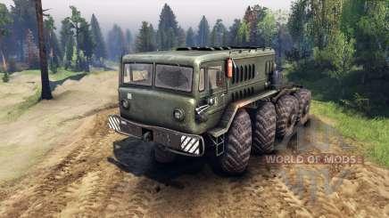 MAZ-535 v1.1 for Spin Tires