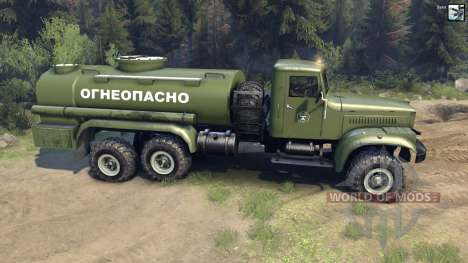 KrAZ-255B AC 8.5 Flammable for Spin Tires