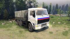 KamAZ trucker for Spin Tires