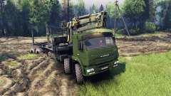 KamAZ-63501 Mustang for Spin Tires