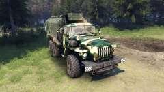 Ural-4320 camo v4 for Spin Tires