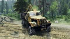 KrAZ-255 old for Spin Tires