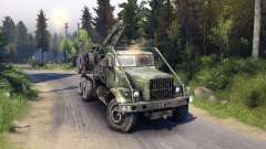 KrAZ-255 road for Spin Tires