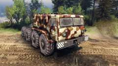 MAZ-535 camo v2 for Spin Tires