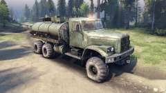 Green tank KrAZ-255 v2.0 for Spin Tires