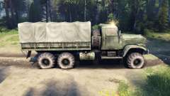 The short distance between the rear axles KrAZ-255 for Spin Tires