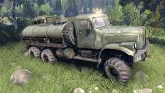 Green tank KrAZ-255 for Spin Tires